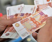 Как получить деньги в долг гражданам СНГ?