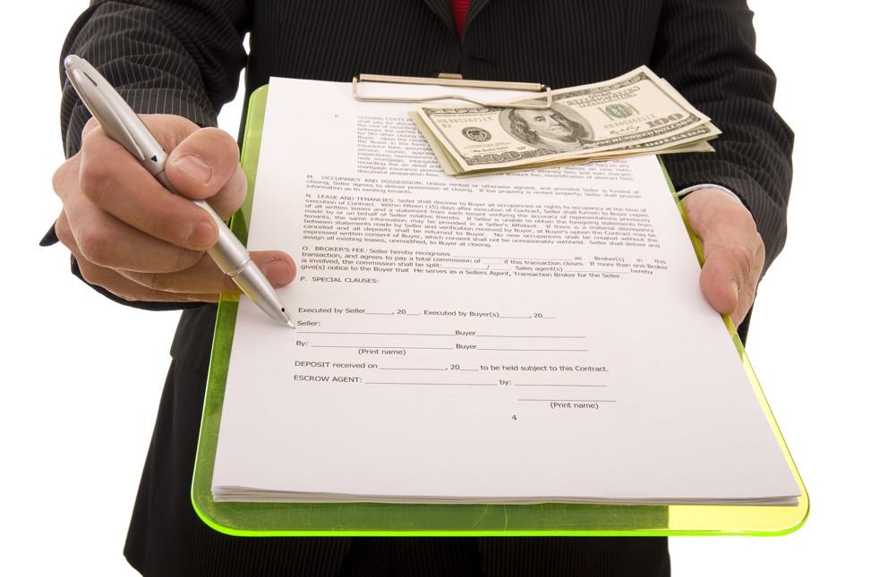 Деньги-в-долг-у-частного-лица