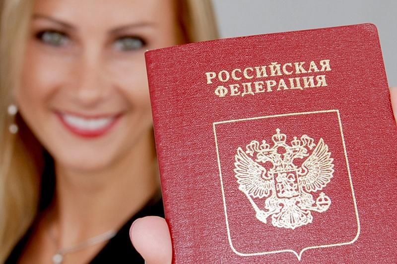 Для-получения-достаточно-паспорта-гражданина-РФ