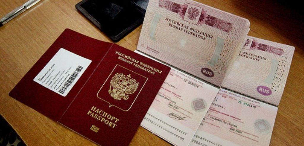 Паспортные реквизиты