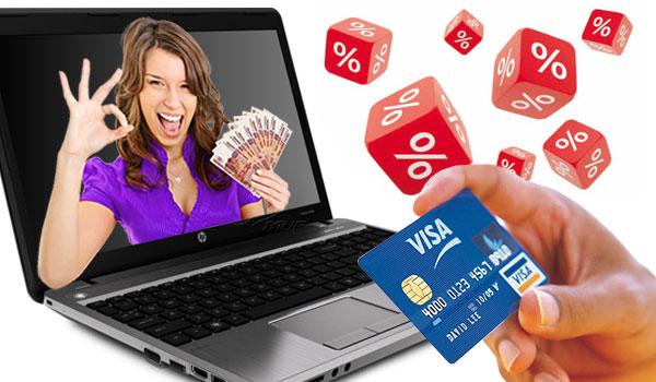 Способы получения денег через МФО