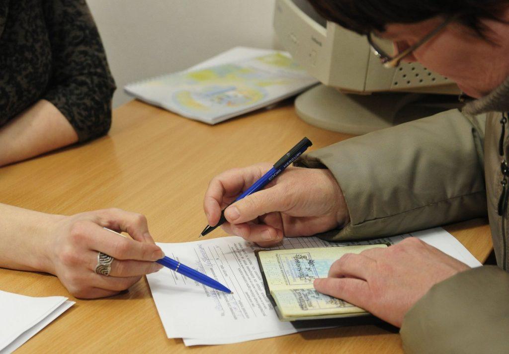 Подписание договора на займ в МФО
