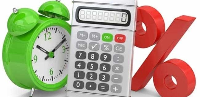 Условия выдачи кредита в банке