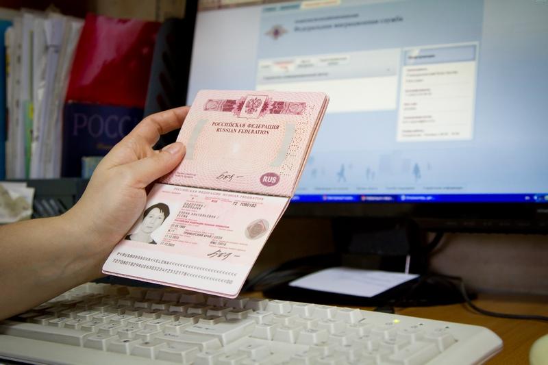 Внесение паспортных данных в онлайн-заявку на займ