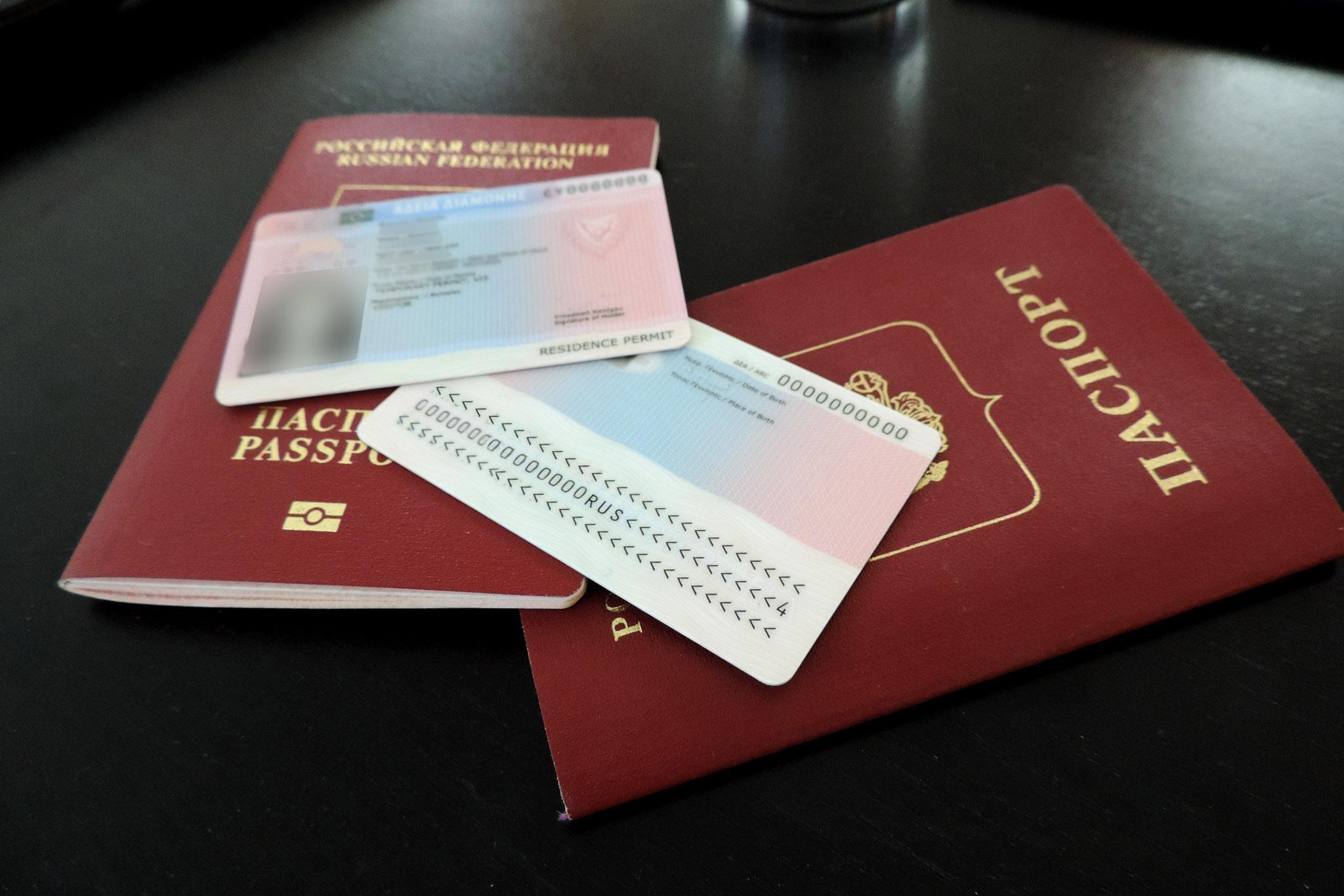 Получение займа по паспорту