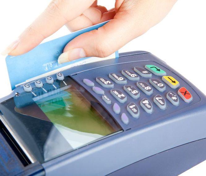 Оплата кредита - варианты оплаты