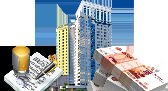 Кредиты и займы под залог