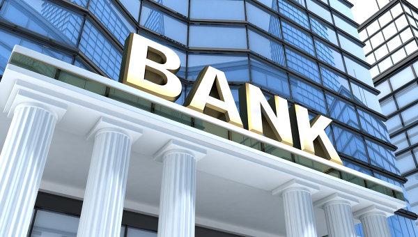 Рефинансирование в банке
