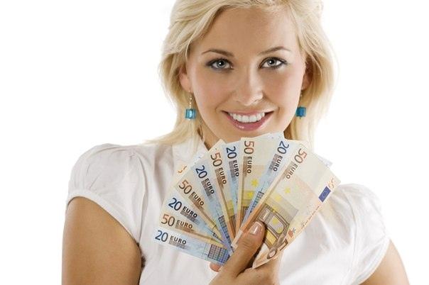 Как получить кредит наличными
