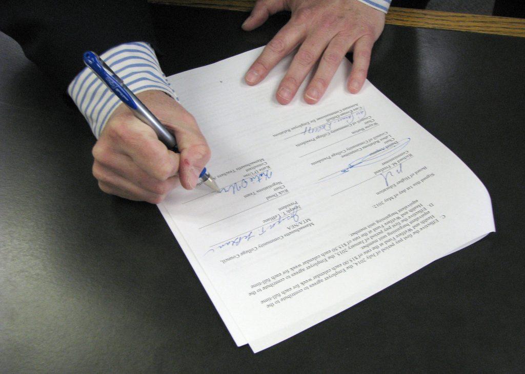 Договор о займе