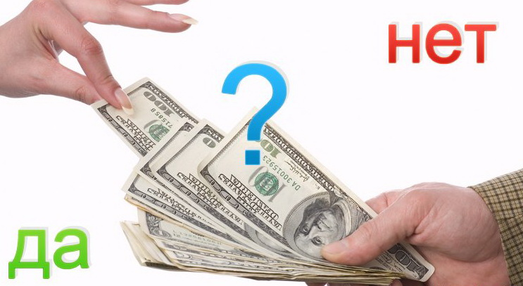 В чем риск частного займа