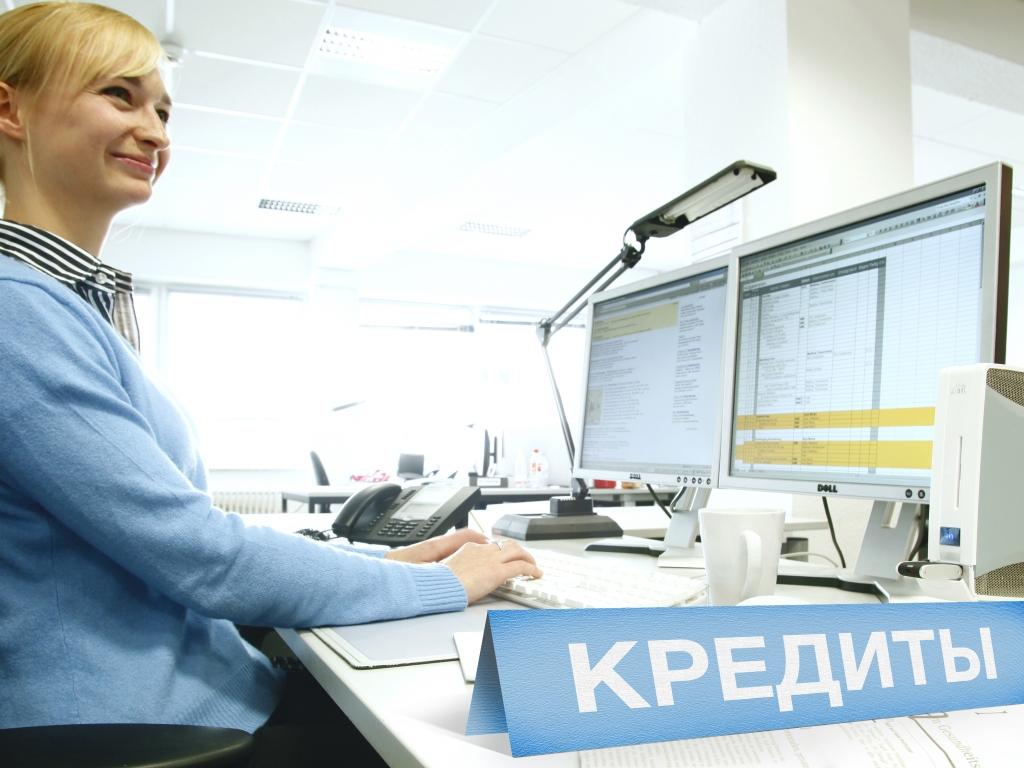 альфа банк кредит наличными онлайн заявка без справок пермь