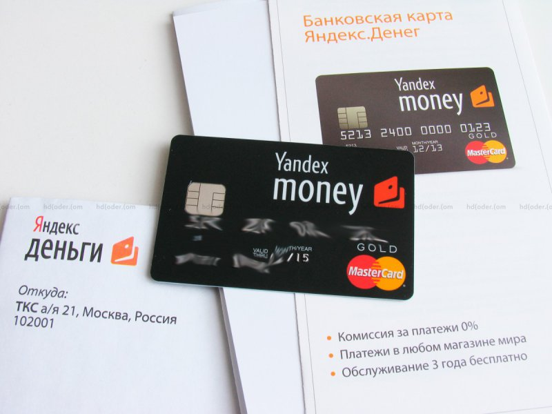 Создать ЯндексДеньги кошелек