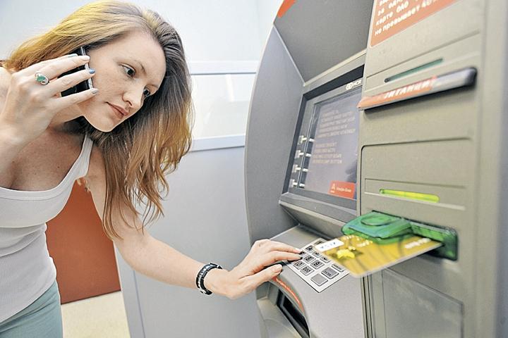 Как оплатить кредит в МФО Домашние деньги