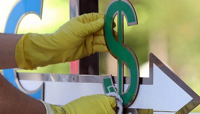 Перевод валютного кредита в рубли