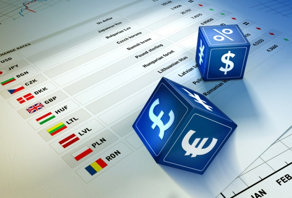 Прогноз рынка иностранных валют