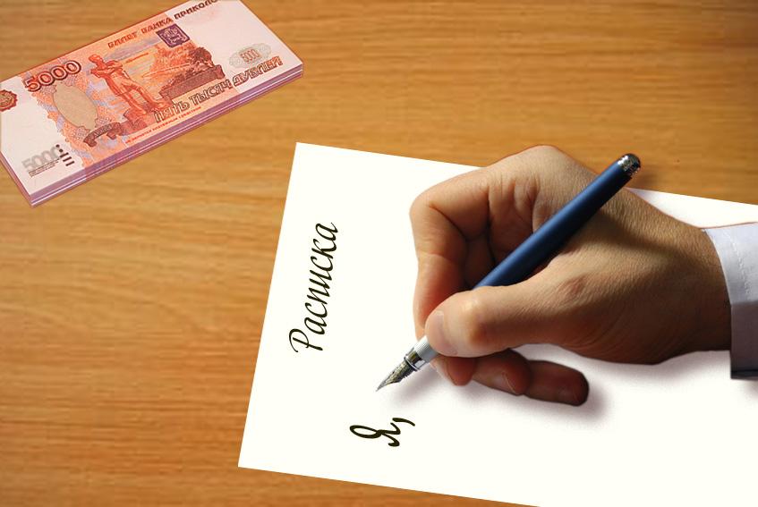 Деньги под расписку поиск объявлений во всех категориях