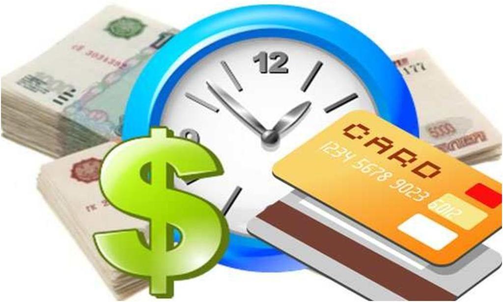 Условия кредитования в банках