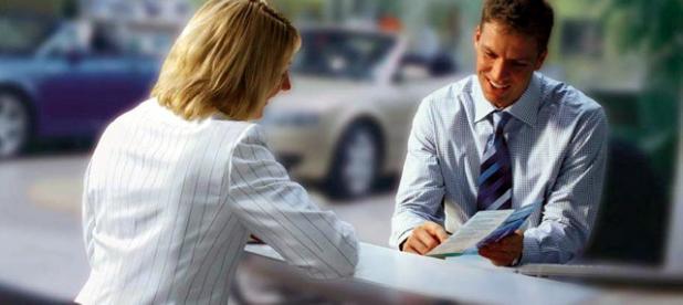 Займы для страховых компаний