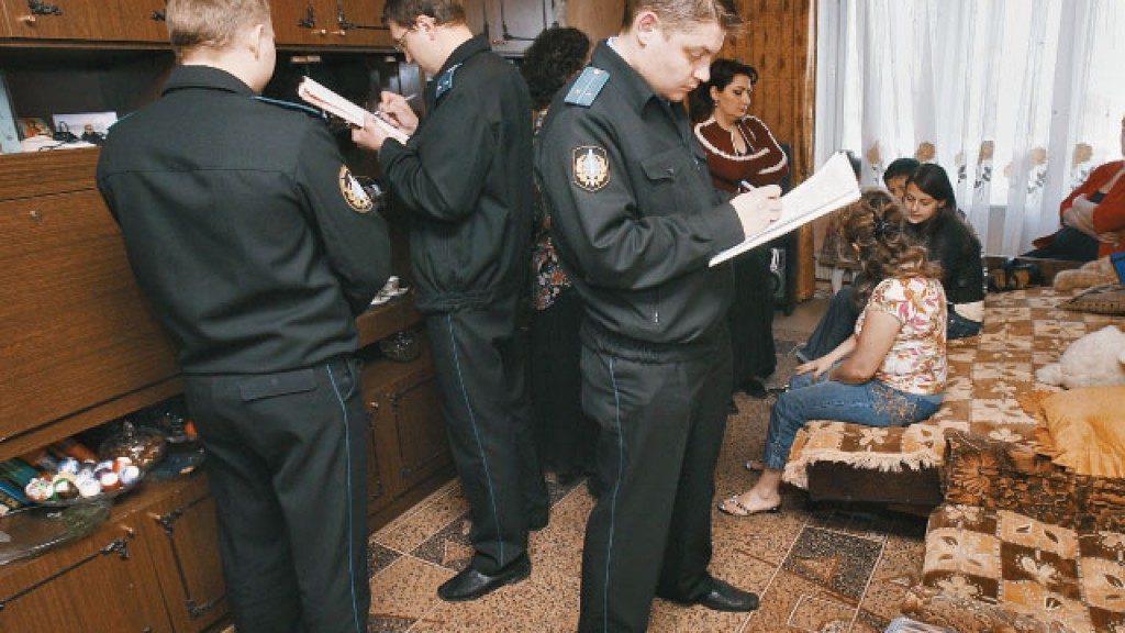 Арест на имущество