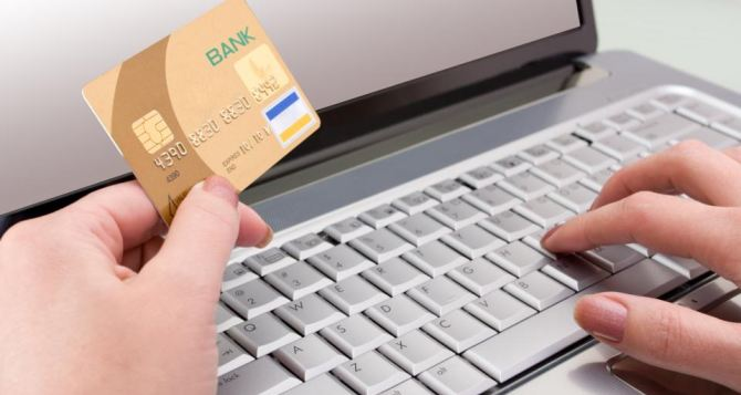 Микрокредит на банковскую карту онлайн