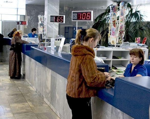 Оплата кредита через почту России