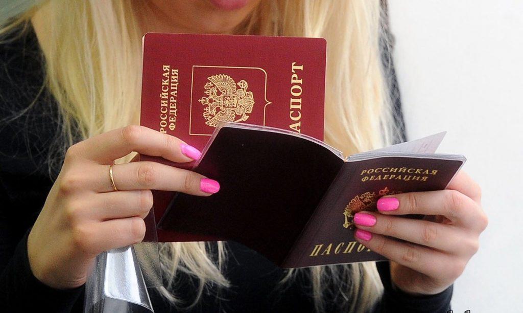 Деньги в долг с 18 лет по паспорту