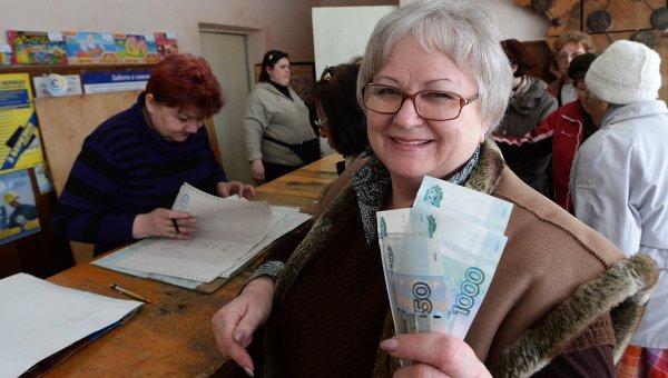 Почтовый перевод займов