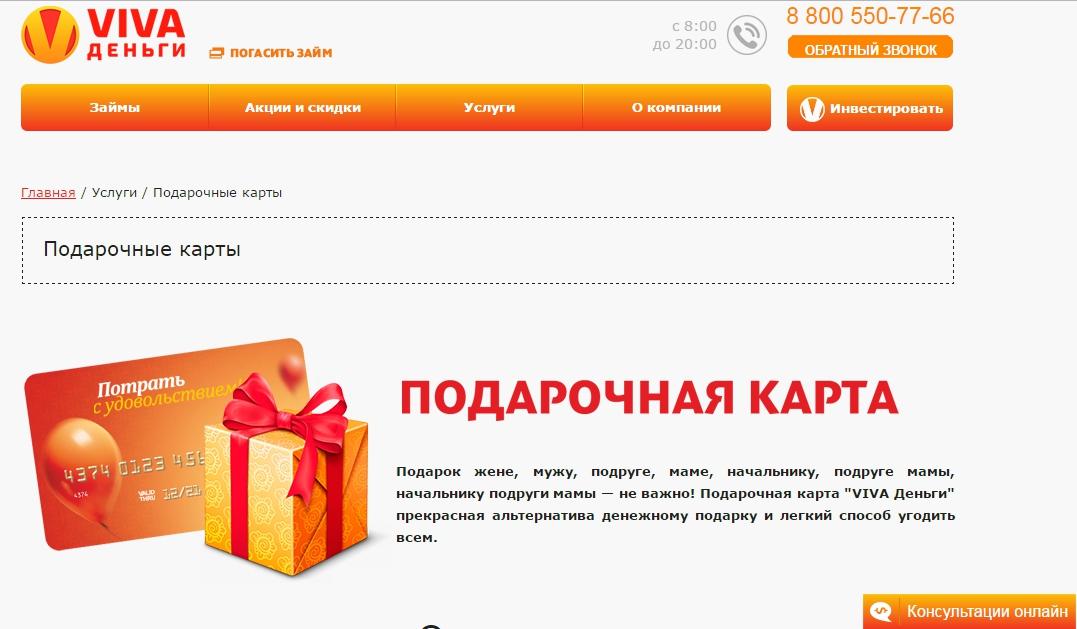 gotovnost-kreditnoy-karti-sberbanka