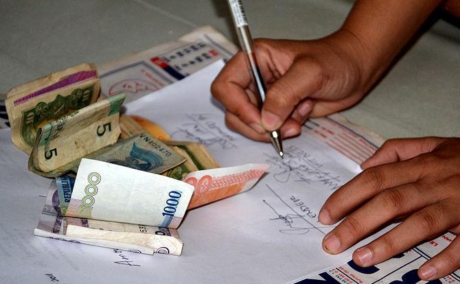 Расписка о возврате денег