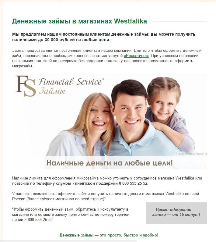 кредит не оплачен 3 года