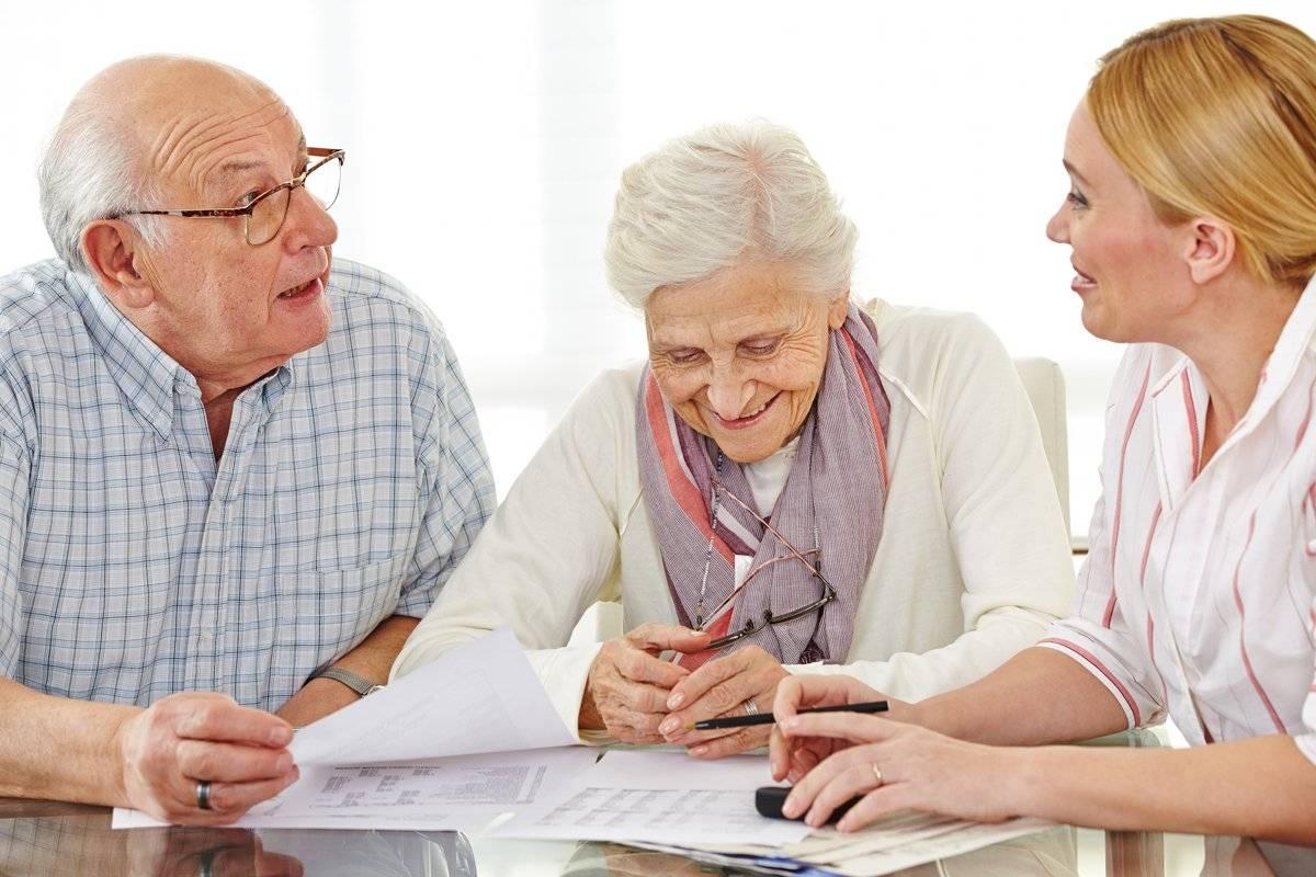 Микрозайм пенсионерам