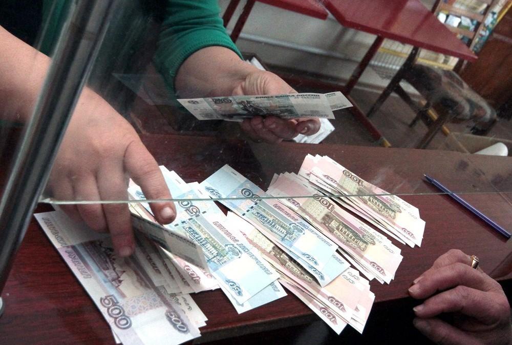Получение денег в кассе