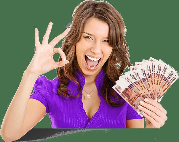 Условия получения кредита с низкой процентной ставкой