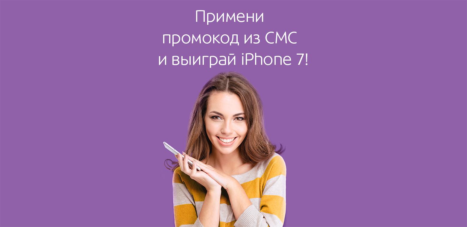 мфо телефон