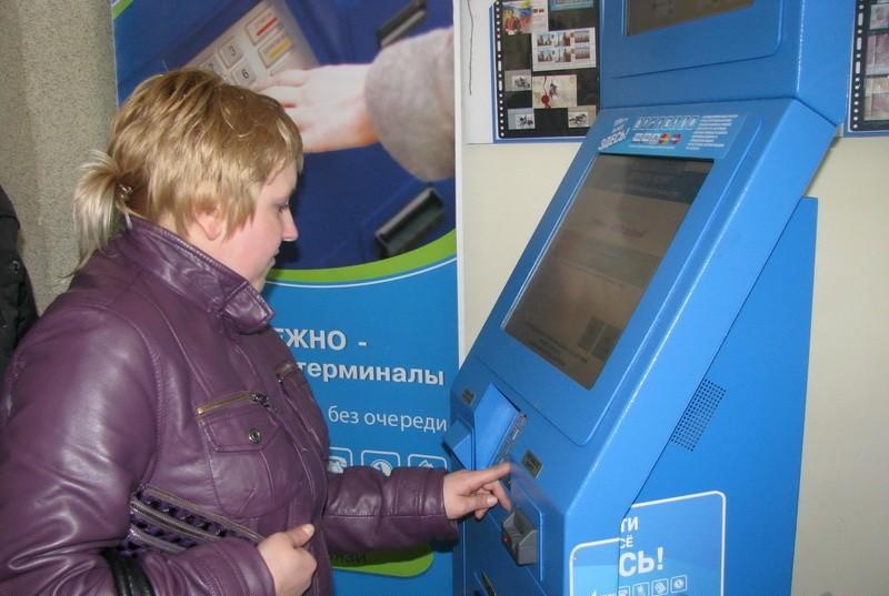 Погашение займов через терминал