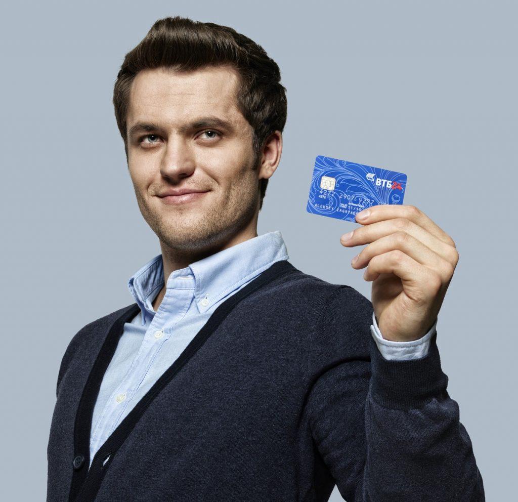 Способ получения займа на карту