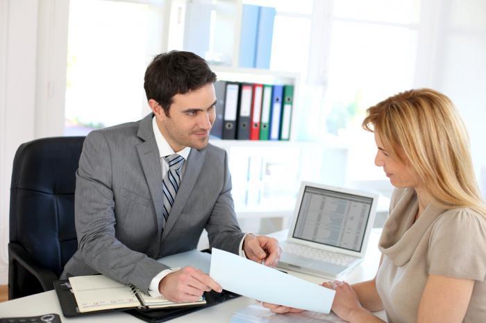 Процедура получения кредита под залог земельного участка