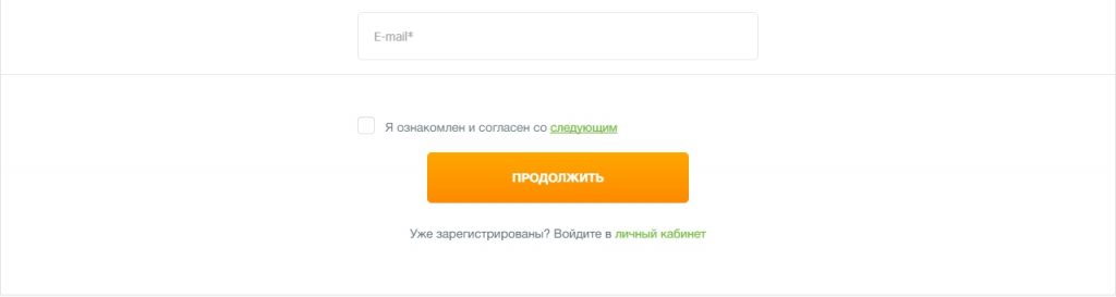Регистрация в МФО Займер