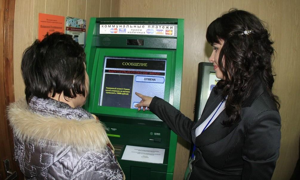Погашение кредита через терминалы