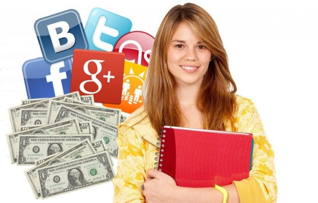 Займы через социальные сети