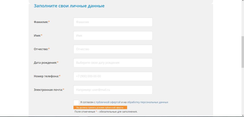 мой займ онлайн заявка микрозайм сроком на 3 месяца в казахстане