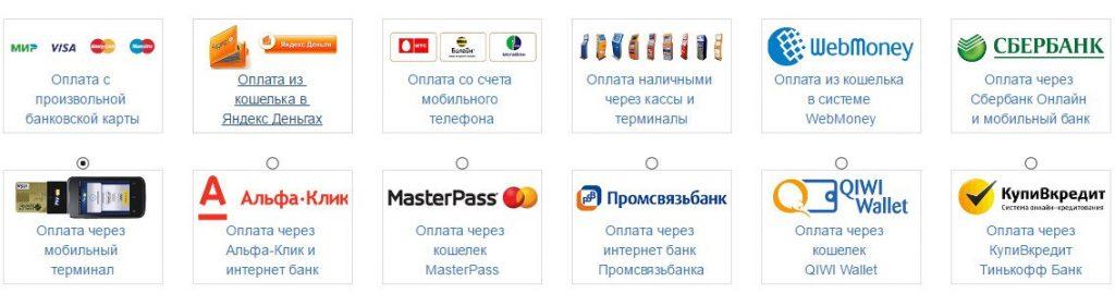 Погашение займов в МФО «Тройка займ»