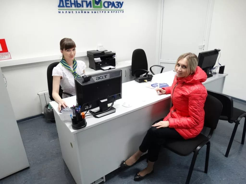 Офис МФО «Деньги сразу»