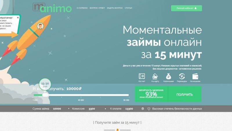 Сайт Manimo