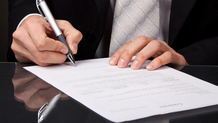 Заключение договора на ссуду