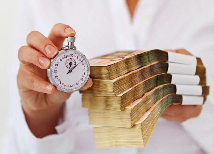 Срочный займ в МФО