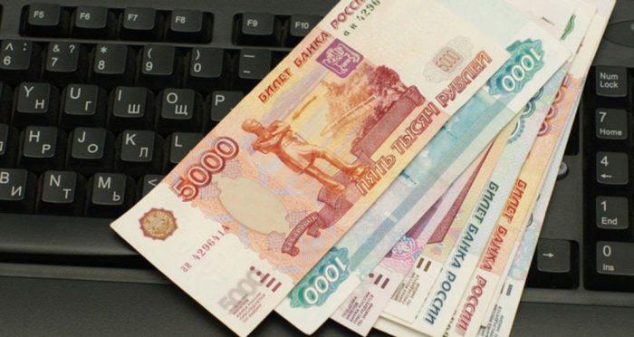 Получение денег в Манго Мани