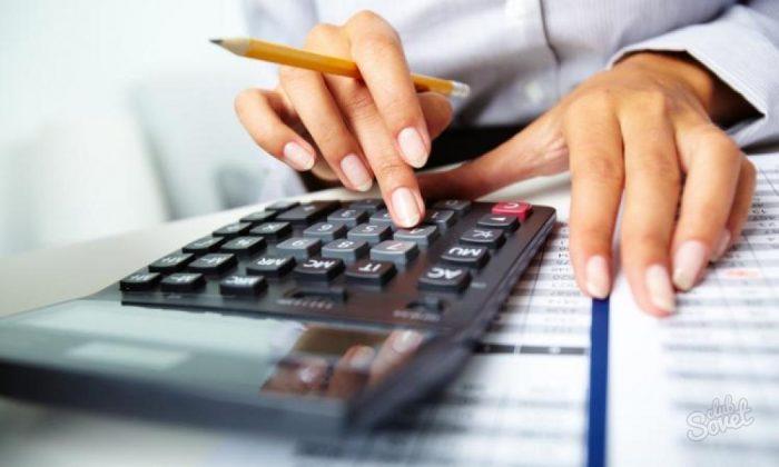 Начисление процентов по займу