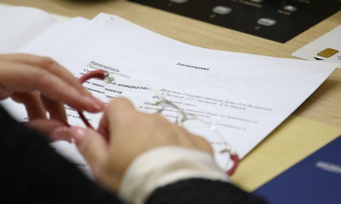 Поправки в законодательно о ставках по микрокредитам